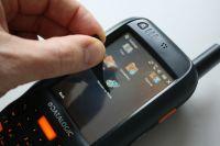 Datalogic Elf 00A0WI-1N1-MENO - Professioneller PDA, Bluetooth 2.0, 802.11 a/b/g CCX V4, Standard 2D Imager mit Green Spot, Kamera 3MPixel, Windows Mobile 6.5, 256MB RAM/256MB Flash, 27 Tasten, Numerisch inkl. Batterie, Netzteil, Standard Stylus, Hand Str